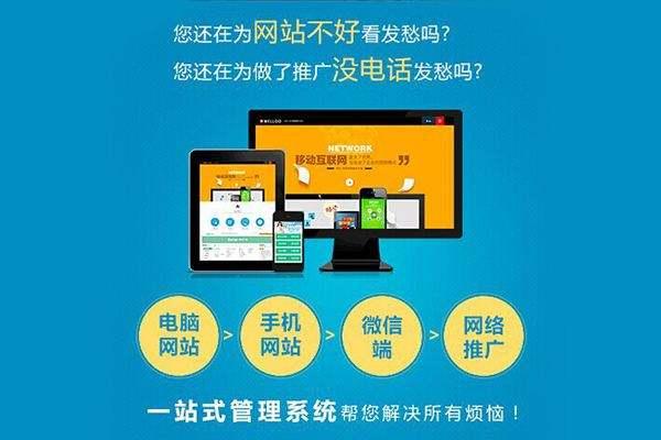 南京网站建设.jpg