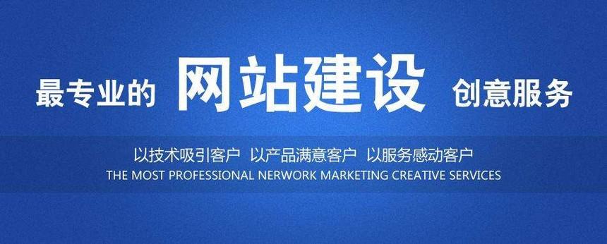 南京网站设计.jpg