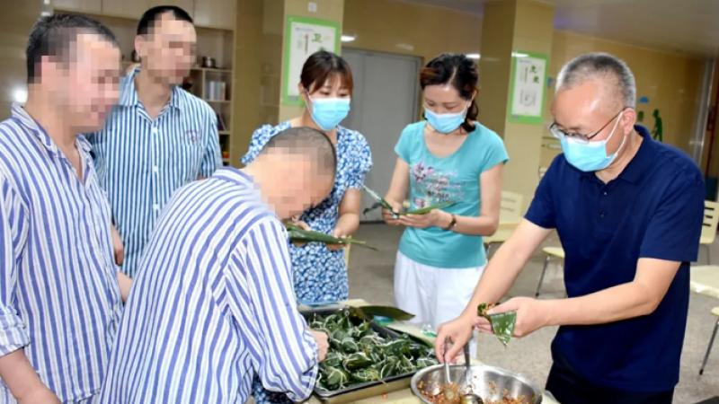 汉中市精神病医院医患携手端午节系列主题活动