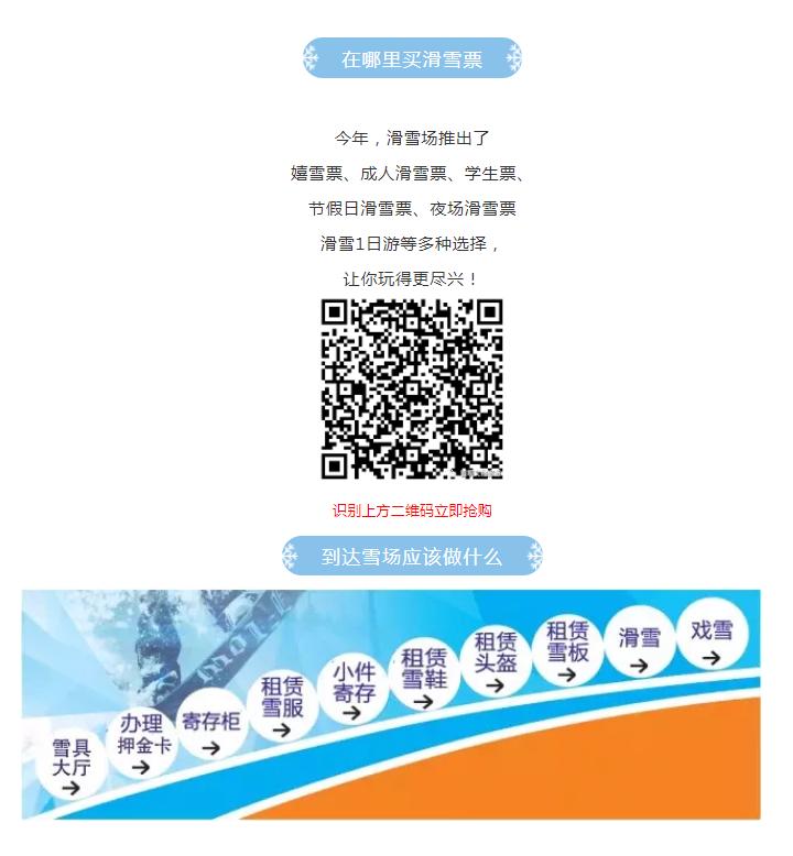 微信图片_20200218092925.png
