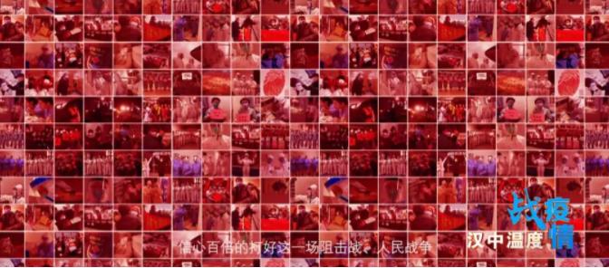 微信图片_20200219101457.png