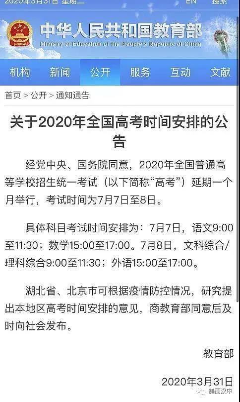 微信图片_20200331152500.jpg
