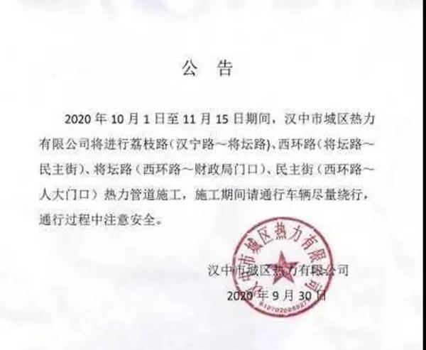 微信图片_20201004095159.jpg