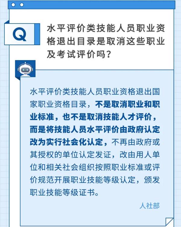 QQ截图20201007090037.png