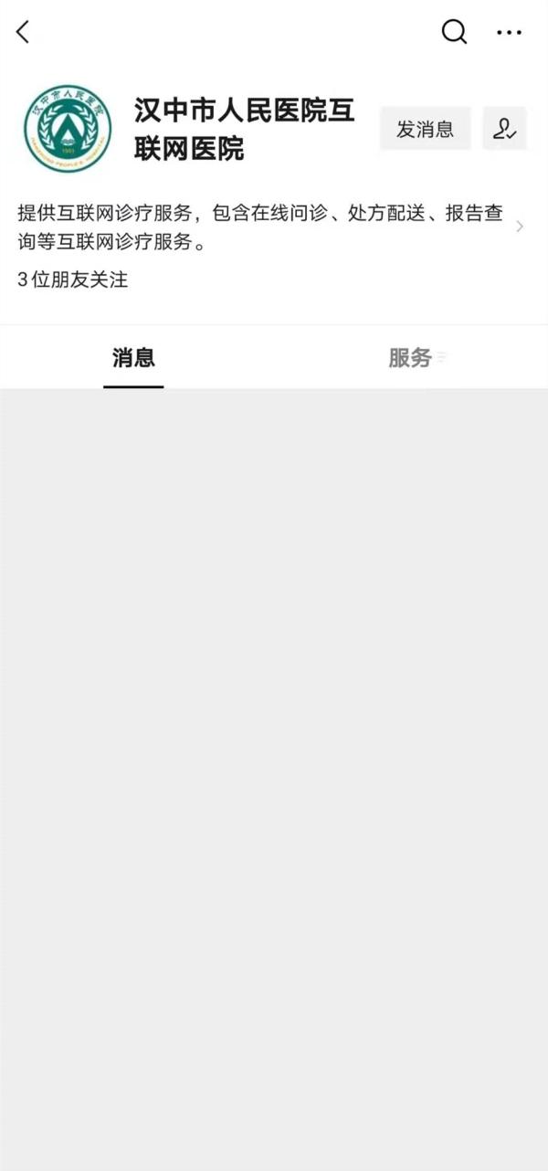 微信图片_20210715145658_副本.jpg