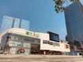 幸福新城旁的星河ICO商场