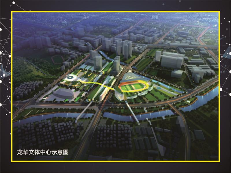 幸福新城旁边的龙华文体中心.jpg