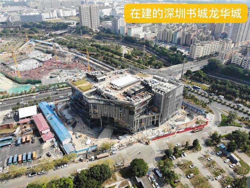 深圳书城龙华城2019年12月31日已开业.jpg