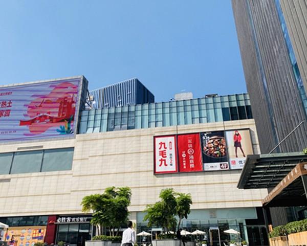 幸福新城附近的星河ICO商场餐饮云集.jpg