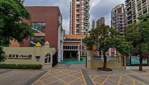 幸福新城附近的龙华第一幼儿园.jpg