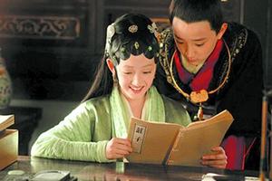 杭州影视《红楼梦》