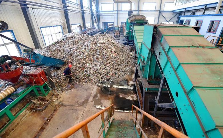 安徽星原环境工程有限公司