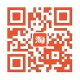 5434E4BFC17D194732B41CBF03F507AE.png