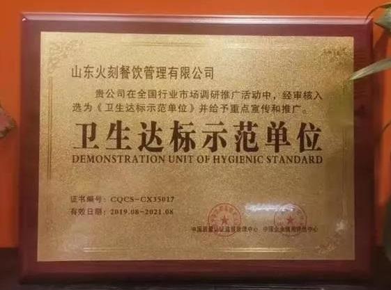 北京烤鴨加盟