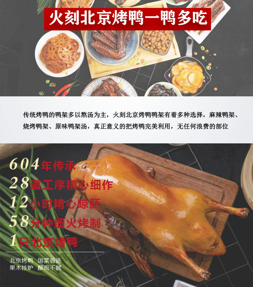火刻烤鴨_07 (1).jpg