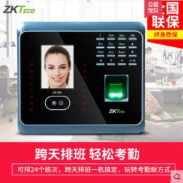 中控智慧UF100PLUS人脸考勤机面部识别指纹式打卡机无线网络签到一体机