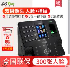 ZKTeco/中控智慧iface702人脸识别考勤机指纹面部打卡机电子门禁一体机员工签到机