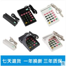 刷卡机 收银磁卡读卡器 会员卡磁条感应读卡器
