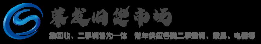 uugai.com_1581662507402.png