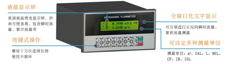 盘装插入式超声波流量计厂家