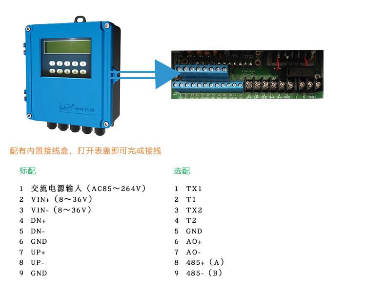 固定插入式超声波流量计价格
