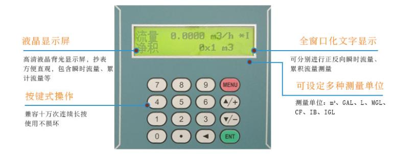 固定管段式超声波热量表厂家