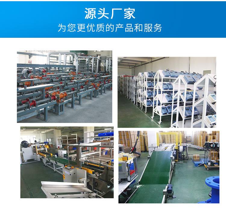 插入式超声波流量计生产厂