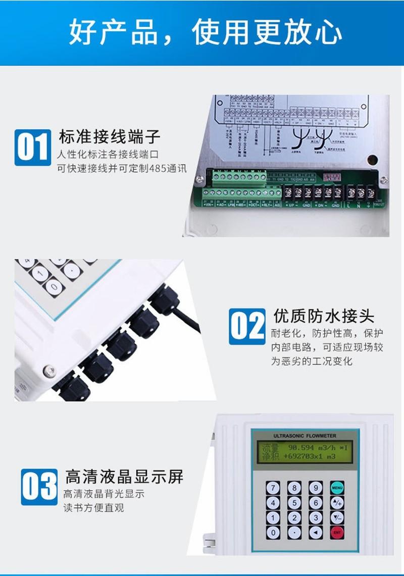 固定管段式超声波热量表商家