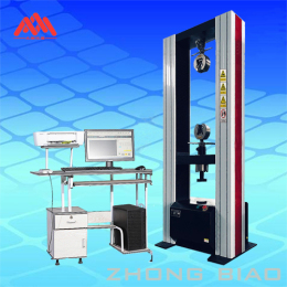CMDW-100G微机控制电子万能试验机