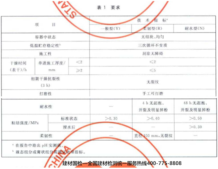 298_看图王.png