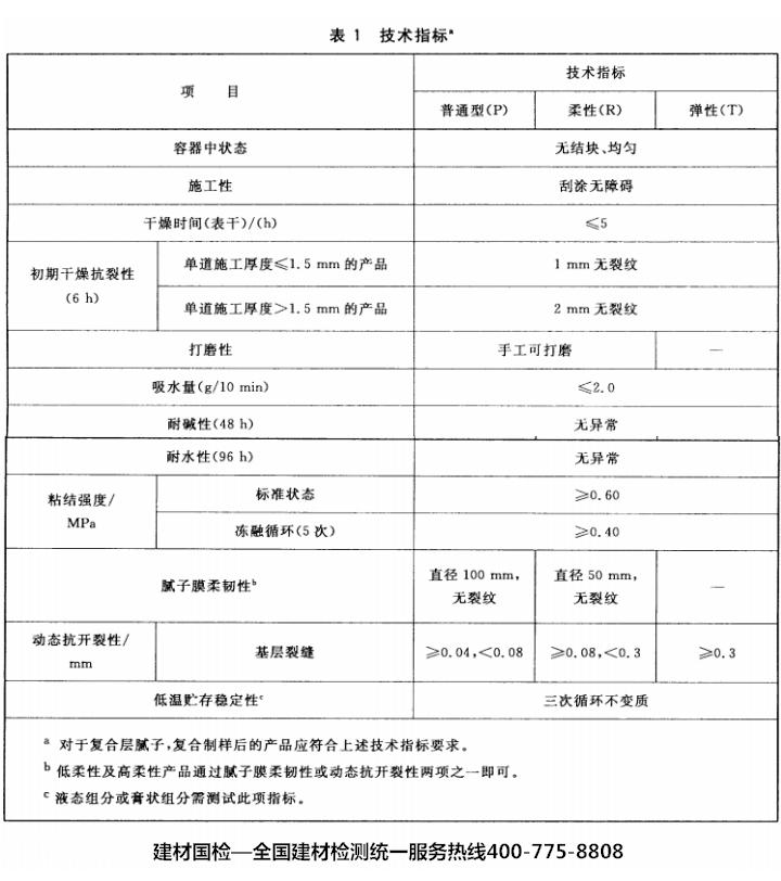157_看图王.jpg