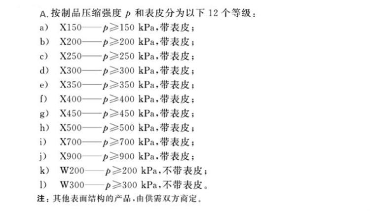 %~O]N8$Y[XI7I0FB~ICI25K_看图王.jpg