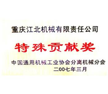 5df8383c02baf.jpg
