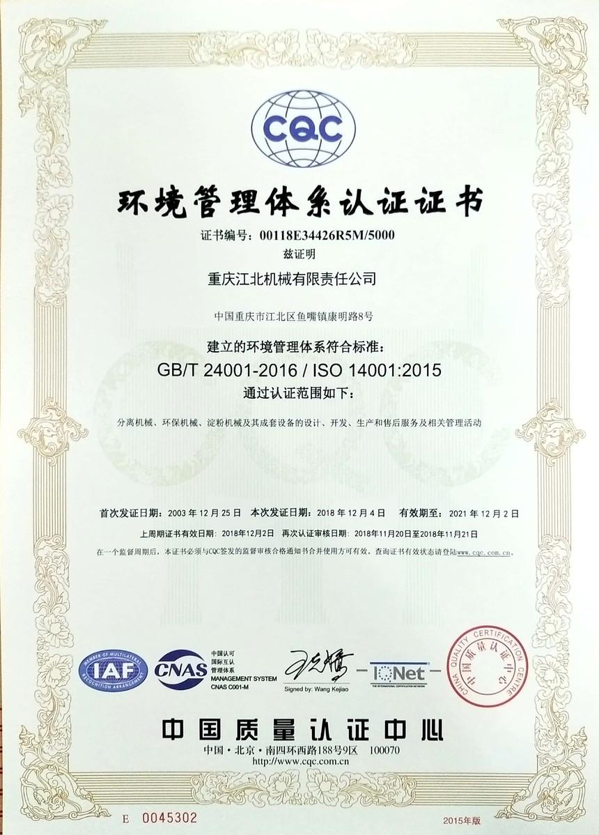 edc42f406421f24862d3ec99f5827cd.jpg