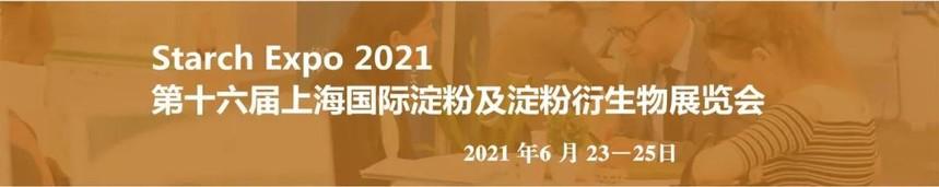 微信圖片_20210618164523.jpg