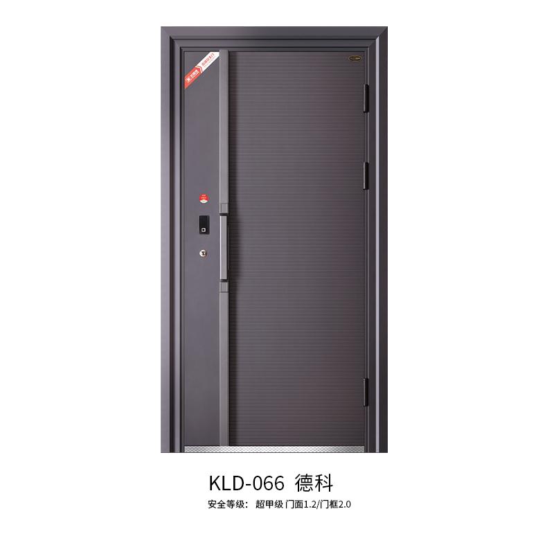 5  KLD-066 德科.jpg