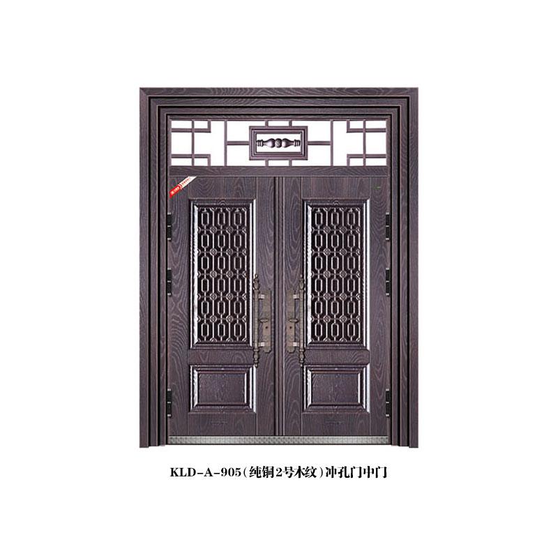 2 KLD-A-905(纯铜2号木纹)冲孔门中门.jpg