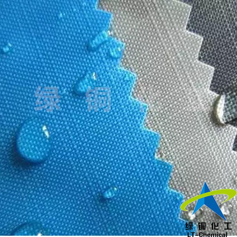 防水图片1.jpg