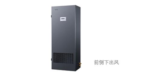 杭州美的节能型基站空调标准型(下出风)