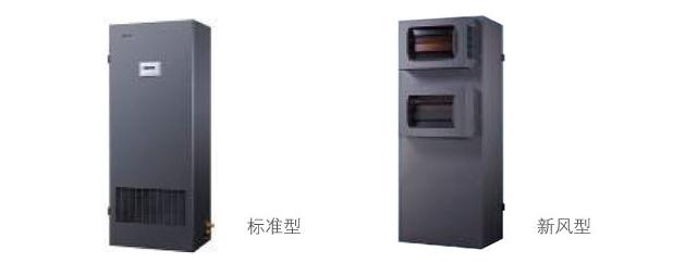 杭州美的节能型基站空调标准型