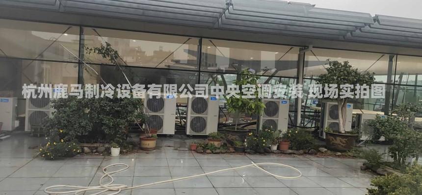 金华大众汽车4S店中央空调安装.jpg