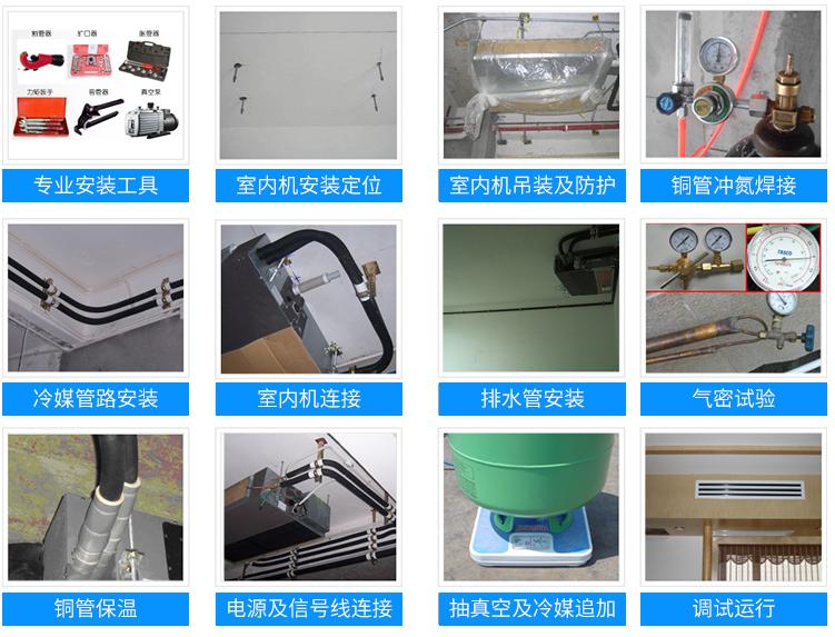 杭州家用中央空调安装