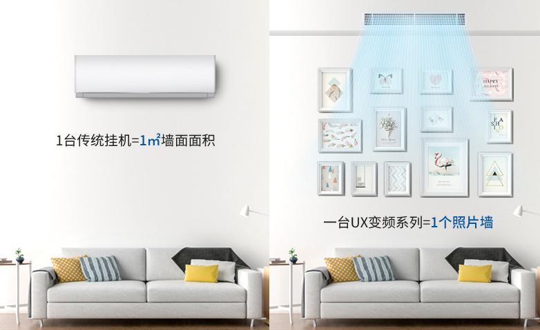 杭州中央空调安装