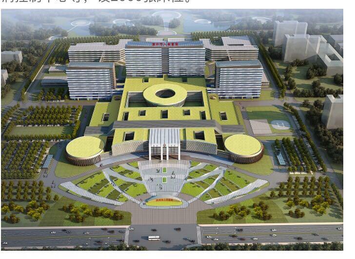 濱州市人民醫院.jpg