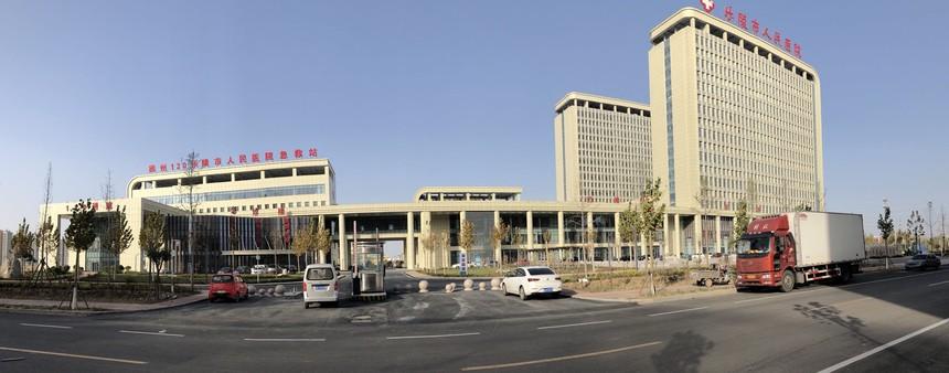 樂陵市人民醫院.jpg