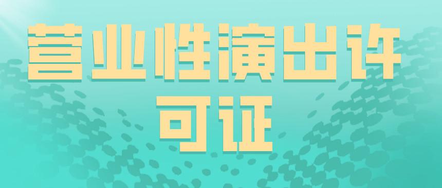 默认标题_公众号封面首图_2020-03-05-0.jpeg