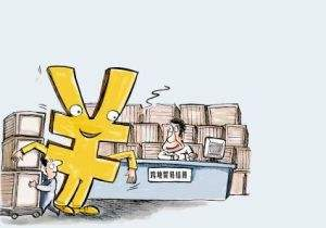 贸易公司1.jpg
