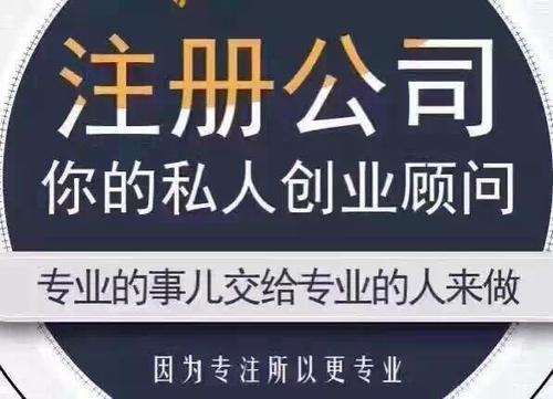 武清代理记账.jpg