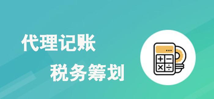 武清区注销公司.jpg