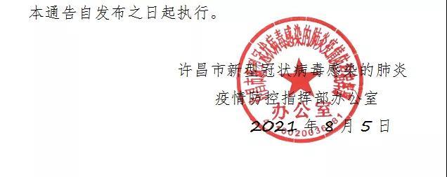 微信图片_20210805165555.jpg